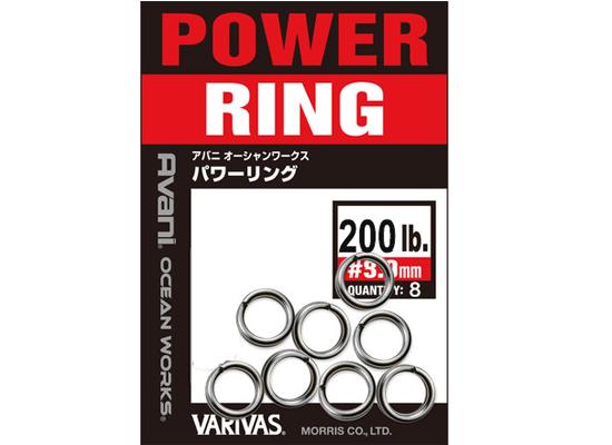 VARIVAS POWER RING 200LB