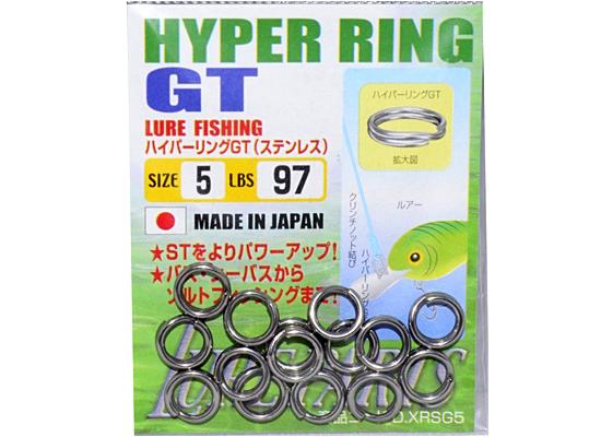 HYPER RING GT #5