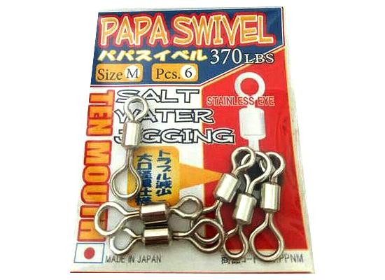 PAPA SWIVEL #M - 370LB