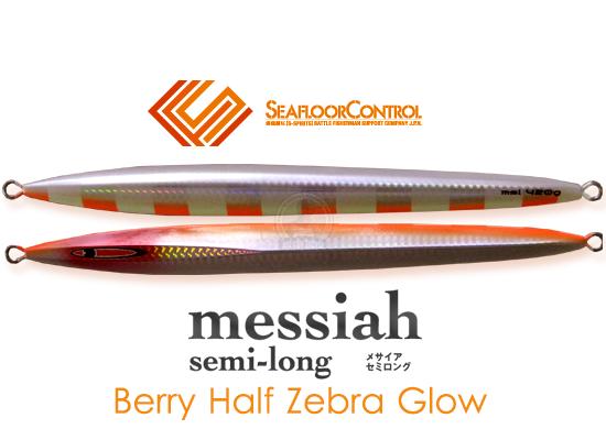 SEAFLOOR-CONTROL MESSIAH SEMI LONG BERRY ZEBRA GLOW - 210G